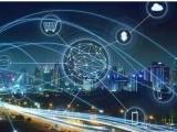 国网浙江电力开展乌镇泛在电力物联网综合示范项目建设