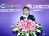 中国电力科学研究院范茂松:梯次利用电池安全性研究及对策