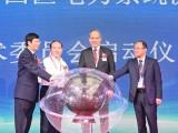 探讨能源清洁可持续发展 2019年亚洲智能电网创新国际会议在蓉举行