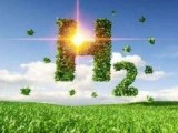 科融环境获产业和资本界调研 传统垃圾发电孕育氢能源新业务