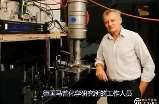 零下23℃ 超导材料最高临界温度刷新,离室温超导目标更近一步