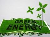 韩国今年向清洁能源公共研发投资9000亿韩元