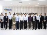 黄国华:加快推进LNG进口价格指数建设