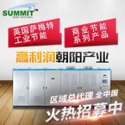 上海萨梅特机电科技有限公司