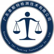 广东泰斯特检测技术有限公司