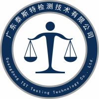 如何申请无线充Qi认证,注册WPC ,找泰斯特最专业