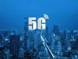 5G商用牌照发布,智慧灯杆屏如何乘风而起分得一杯羹?