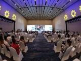 首届能源互联网国际创新创业峰会在蓉开幕