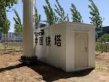 高质量实现5G覆盖,能源建设很关键,中国铁塔会有多忙?