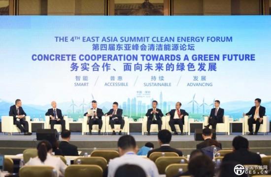 """东亚将推动区域能源高效配置 """"中国样本""""起到关键作用"""