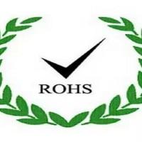 提供权威的RoHS认证服务