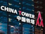 中国铁塔成立能源子公司:如何借190万座站址探路电力市场