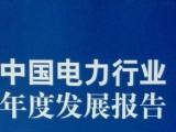 中国电力行业年度发展报告:新能源新增装机容量占比超五成
