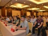 纳米能源产业论坛在京举行