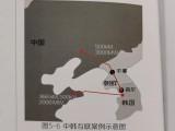 中韩电力联网,走水路还是陆路?