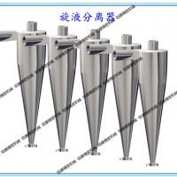 自动化铜细粉洗涤技术|自动化铜细粉洗涤技术参数