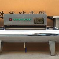 广州哪有卖紫外线消毒器的
