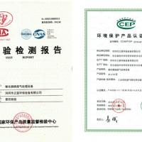 正蓝环保设备订制OEM代加工生产厂家