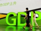 """广东省单位GDP能耗连续多年居全国先进 新能源蓬勃发展 增添绿色""""新动能"""""""