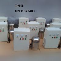 广州水箱自洁消毒器厂家
