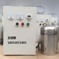 广州水箱自洁消毒器价格