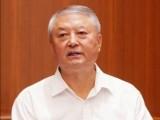 王寿君:以核电产业促进装备制造高质量发展