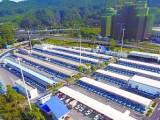 资讯 | 全国首座油氢合建站进入投运倒计时