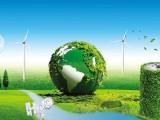 科技部发布可再生能源与氢能技术等申报指南