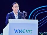 科技部副部长王曦:新能源汽车科技创新呈现出五类新趋势