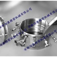 马蹄淀粉浓缩旋流器价格|HS马蹄淀粉浓缩旋流器