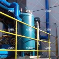 凝结水回收系列(一)——电动高温凝结水回收装置