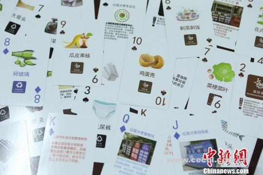 上海环保达人发明多项产品 让垃圾分类成休闲娱乐