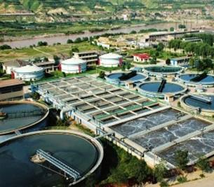 工业园污水处理交给中节能
