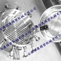 绿豆淀粉洗涤旋流器设备 HS绿豆淀粉洗涤旋流器