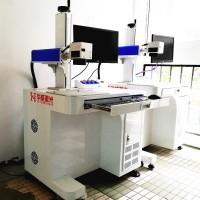 东莞CO2激光打标机厂家CO2打塑料PET PVC激光打标机