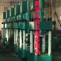 Y武钢高密度海绵铁压块机饼块重量2-8公斤(可定制)