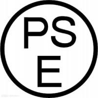 蒸毛巾器办理PSE认证METI备案泰斯特专业提供