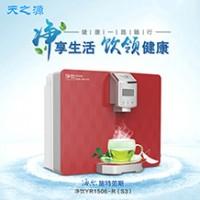 商用直饮水机给人们的生活带来了哪些便利好处