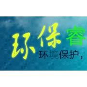 上海滇耀精密电子有限公司