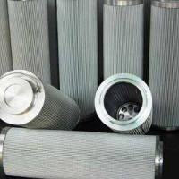 贺德克滤芯2600R020BN4HC液压油滤芯
