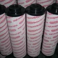 贺德克滤芯2600R020BN/HC液压油滤芯