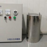 广东WTS-2A水箱自洁杀菌器报价
