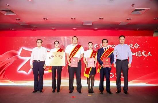 中国节能举办庆祝中华人民共和国成立70周年活动