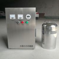 四川消防水箱自洁杀菌器厂家
