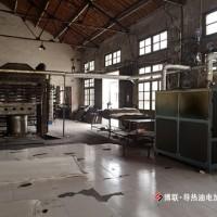武汉博联一体式电加热导热油锅炉