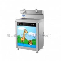 广淳JN-2YE20商用节能幼儿园饮水机