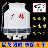 圆形玻璃钢冷却塔中央空调散热器冷水塔凉水塔8T/500T