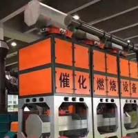 催化燃烧废气处理设备结构特点及报价