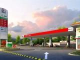 河北石油首座加氢站获批,中石化内部上演加氢站竞速赛