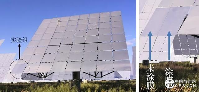 发电量提高了近3%;光热电站发电量提升约2%,清洗频率降低40%——自清洁纳米薄膜,光伏电站的福音